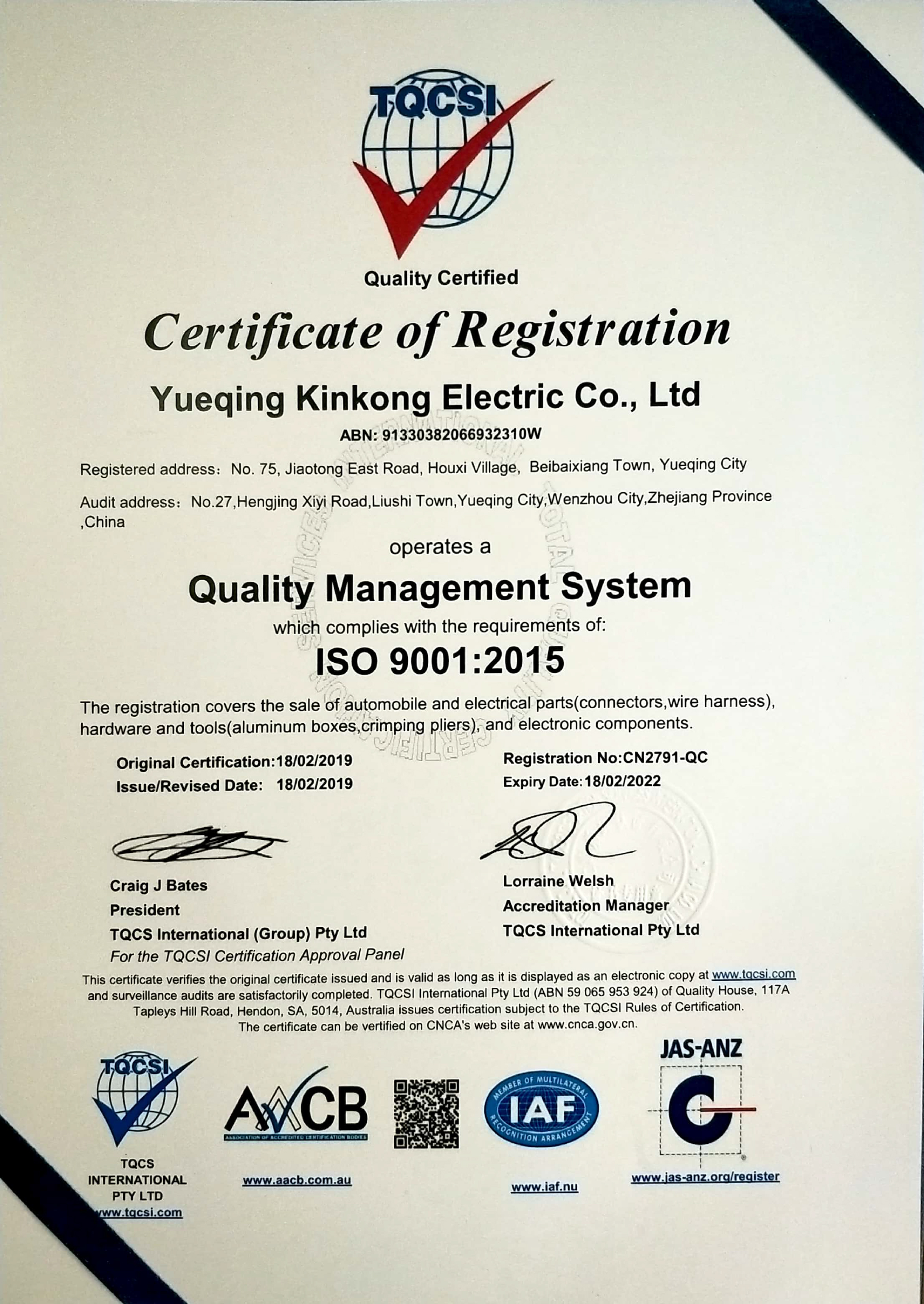 ISO9001 Yueqing Kinkong English