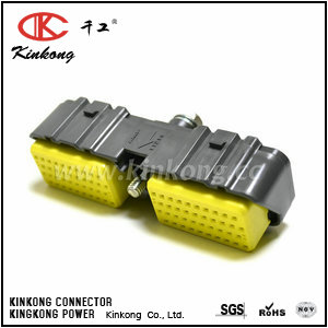 178411-6  80 Pin Toyota 2JZ AMP replacement ECU AUTOMOTIVE  CONNECTOR  plug  for Truck,Bus& off-road Housings   CKK780-1.8-21