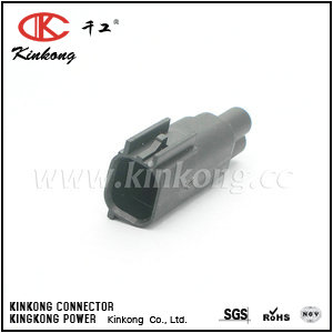 2 pin blade waterproof wire connector CKK7021Q-1.2-11