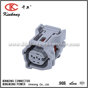 6189-7073 90980-12572 2 way female cable wire plug CKK7021C-0.6-21