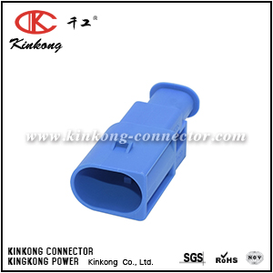 10010893 2 pin male crimp connector CKK7027V-3.5-11